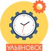 График работы Радуги Звуков в Ульяновске