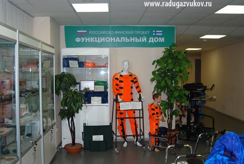 """""""Функциональный дом"""" в Санкт-Петербурге"""